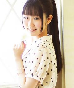 Photo of Nao Toyama