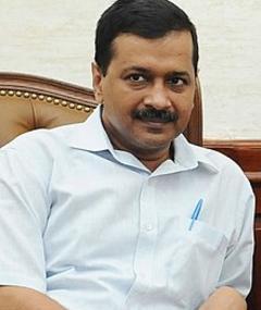 Photo of Arvind Kejriwal