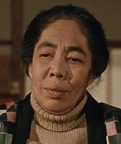 Photo of Eiko Miyoshi