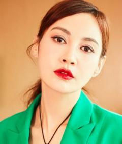 Photo of Yang Xue