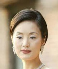 Photo of Jang Mi Hee