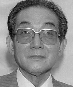 Photo of Yoshitaro Nomura