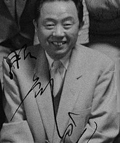 Photo of Ryôichi Hattori