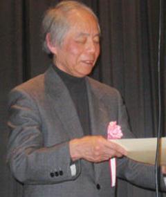 Photo of Ryûzô Kikushima