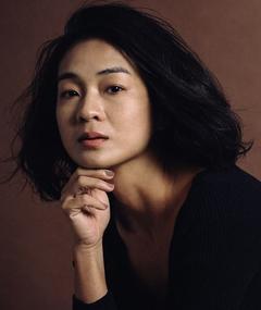 Photo of Vera Chen