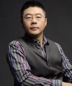 Photo of Edward Cheng