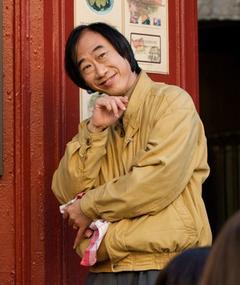 Photo of Tien Shue