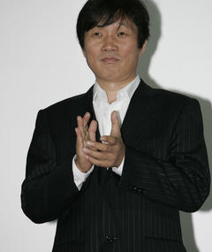 Photo of Yang Jin-mo