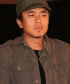Photo of Cencho Dorji