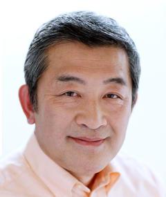 Photo of Hiroshi Okochi