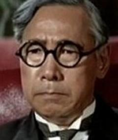 Photo of Shôgo Shimada