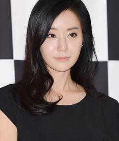 Photo of Ban Min-jeong
