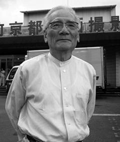 Gambar Fujio Morita