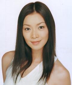 Photo of Shion Machida