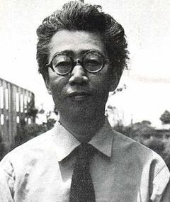 Photo of Shigeru Kayama