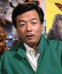 Photo of Takao Okawara