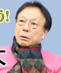 Photo of Katsuhiro Kato