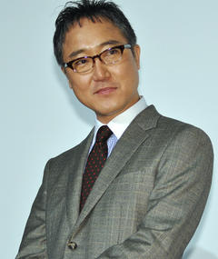 Photo of Shirô Sano