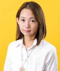 Photo of Michiko Ikeda