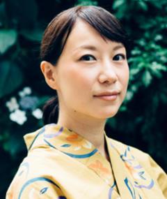 Foto von Kurumi Morishita