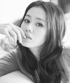 Foto di Son Ye-jin