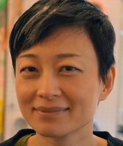 Photo of Eun-Ha Paek