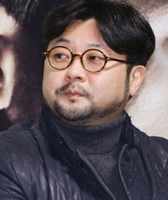 Foto de Kim Bong-han