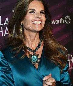 Photo of Maria Shriver