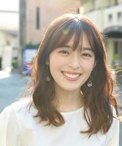 Photo of Honoka Yahagi