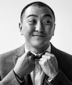 Photo of Guo Ke
