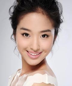 Photo of Yang Caiyu