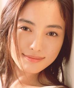 Photo of Yukie Nakama