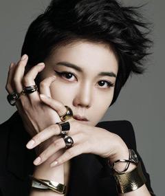 Photo of Kim Ok-bin