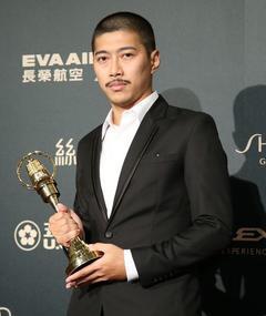 Photo of Chen Ko Chin