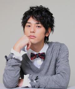 Satoshi Tsumabuki adlı kişinin fotoğrafı