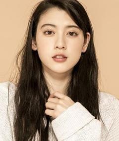 Photo of Ayaka Miyoshi