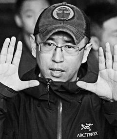 Photo of Dong Yue
