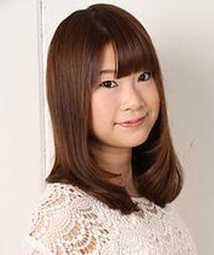 Photo of Shizuka Ishigami