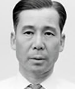 Photo of Yutaka Sada