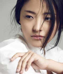 Photo of Guo Yue