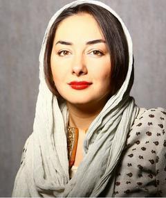 Photo of Hanieh Tavassoli