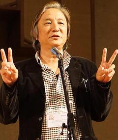 Gambar Shûichi Kakesu