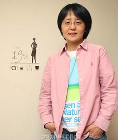 Photo of Lee Jeong-hyang