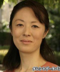 Photo of Yukiko Yasuno