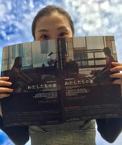 Photo of Mariwo Ohsawa