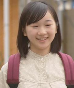 Photo of Noa Kitamura