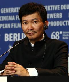Photo of Shen Xiaomin