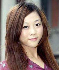 Photo of Tsen Yun-Fang