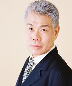 Photo of Yoshiaki Umegaki