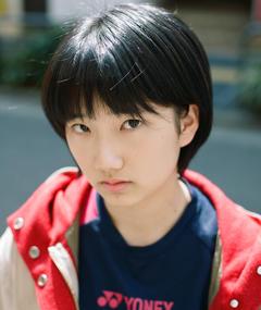 Photo of Reiko Tanaka